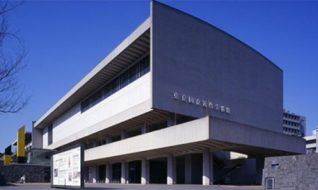 National Museum of Modern Art Tokyo / 東京国立近代美術館 工芸館