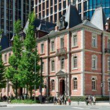 Mitsubishi Ichigokan Museum Tokyo / 三菱ビル一号館美術館