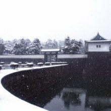 Sakurada-mon / 桜田門