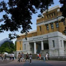 National Museum of Nature and Science / 国立科学博物館