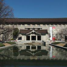 Tokyo National Museum / 東京国立博物館