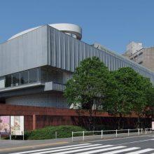 The University Art Museum / 東京藝術大学大学美術館