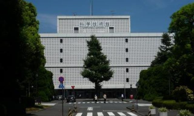 Science Museum Tokyo / 科学技術館